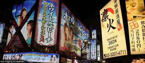 Cận cảnh cuộc sống của gái mại dâm ở khu đèn đỏ lớn nhất Tokyo 5