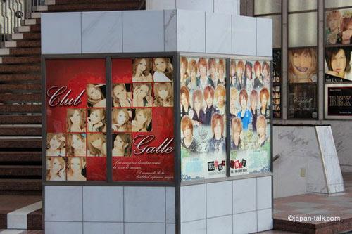 Cận cảnh cuộc sống của gái mại dâm ở khu đèn đỏ lớn nhất Tokyo 7