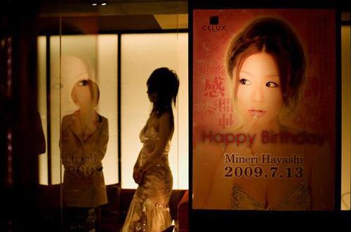 Cận cảnh cuộc sống của gái mại dâm ở khu đèn đỏ lớn nhất Tokyo 10
