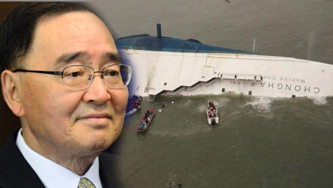 Hàn Quốc: Thủ tướng đệ đơn từ chức bất ngờ được tiếp tục tại vị 5
