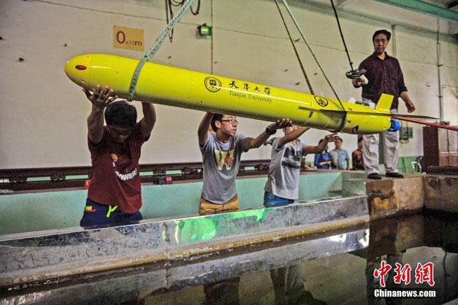 Trung Quốc thử nghiệm tàu ngầm không người lái ở Biển Đông 6