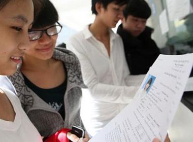 Tuyển sinh 2014: Thí sinh có thể tự in lại giấy báo dự thi nếu bị mất 5