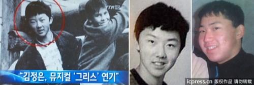 Lộ hình ảnh và bảng điểm 'be bét' của Kim Jong-un thời đi học 6