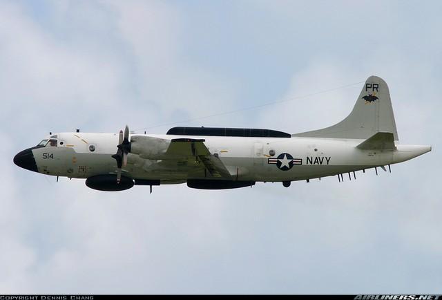Sức mạnh 2 máy bay Mỹ xuất hiện ở khu vực giàn khoan Hải Dương 981 11