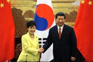 Tập Cận Bình tới Hàn Quốc, bắt đầu chuyến thăm