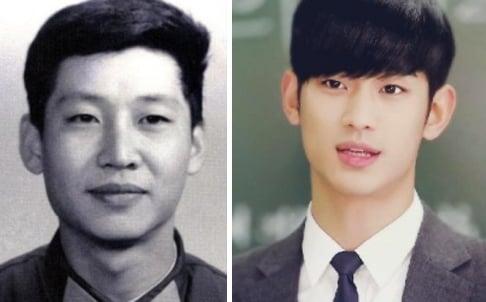 Nói chồng giống ngôi sao Kim Soo-huyn, vợ Tập Cận Bình khiến dân mạng TQ nổi đóa 5