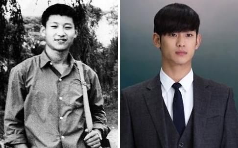 Nói chồng giống ngôi sao Kim Soo-huyn, vợ Tập Cận Bình khiến dân mạng TQ nổi đóa 6