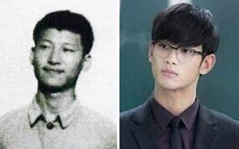 Nói chồng giống ngôi sao Kim Soo-huyn, vợ Tập Cận Bình khiến dân mạng TQ nổi đóa 7