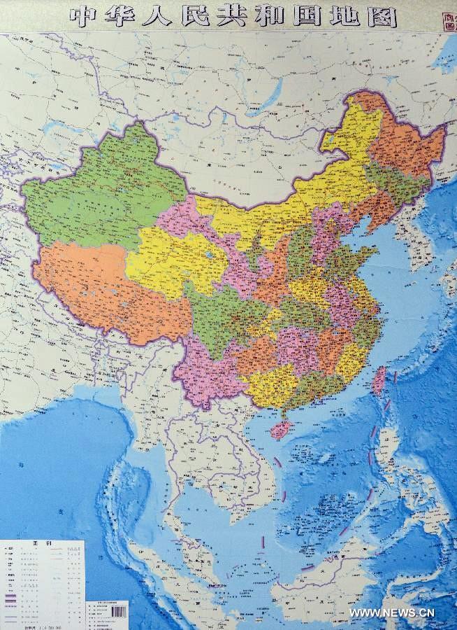 Động cơ của Trung Quốc sau việc phát hành bản đồ khổ dọc? 5