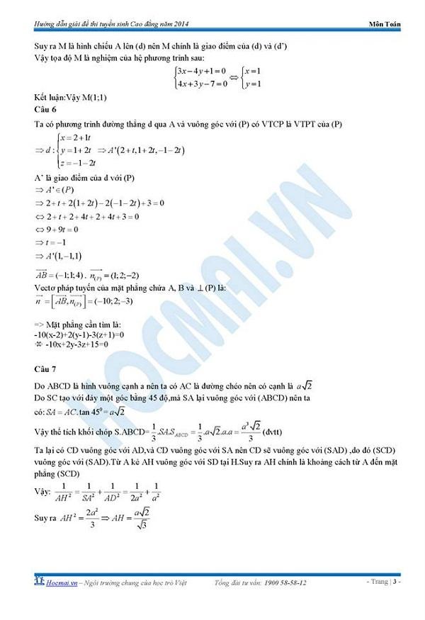 Đáp án đề thi Cao đẳng môn Toán khối A, A1, B, D năm 2014 4