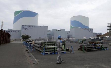 Nhật Bản chuẩn bị khôi phục điện hạt nhân 6