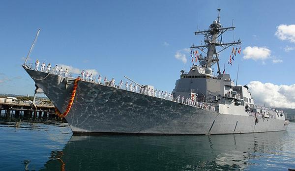 Báo Mỹ: Đã đến lúc Washington bán vũ khí, giúp Việt Nam tự vệ 7