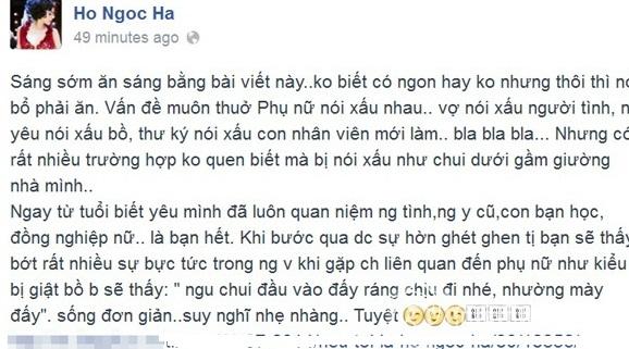 Hồ Ngọc Hà bức xúc: