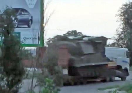 Thêm hình ảnh nghi của tên lửa bắn hạ MH17 gần biên giới Nga - Ukraine 6