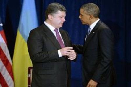Không tham gia NATO, Ukraine vẫn có thể là đồng minh của Mỹ 6