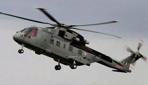 Trực thăng Không quân Ấn Độ rơi, 7 người thiệt mạng 6