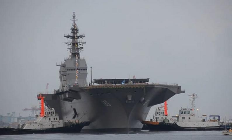Nhật Bản 'lấn lướt' Trung Quốc với tàu đổ bộ hàng khủng 7