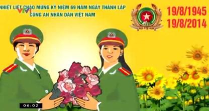 Hôm nay (19/8), kỷ niệm 69 năm ngày truyền thống lực lượng CAND 1
