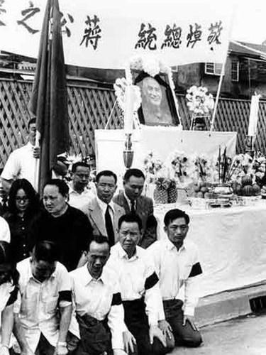 Công bố hình ảnh đám tang
