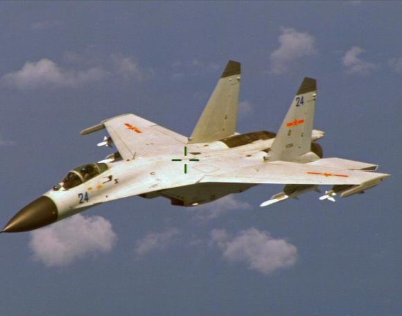 Mỹ-Trung đàm phán về quy tắc ứng xử sau vụ đánh chặn máy bay 4