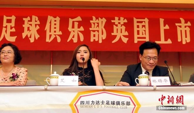 Vẻ đẹp thiên thần của nữ chủ tịch CLB bóng đá Trung Quốc 8