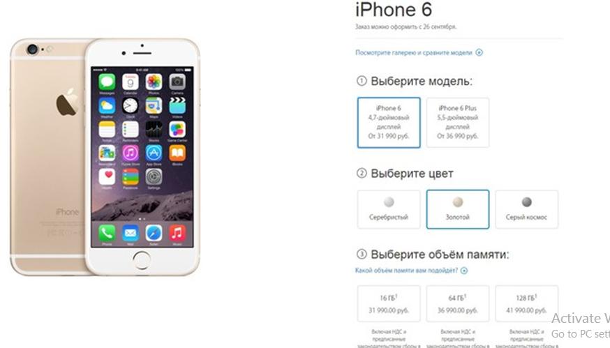 Công bố giá bán lẻ iPhone 6 và iPhone 6 Plus tại nhiều quốc gia 9