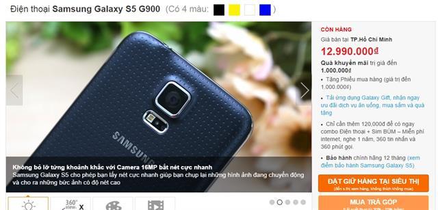 Hình ảnh Hot: Samsung Galaxy S5 tiếp tục giảm giá cực mạnh số 1