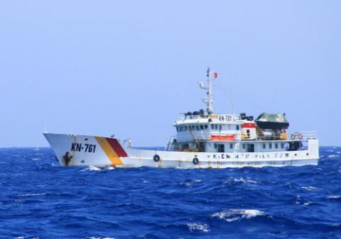 Cảnh sát biển đã phạt tàu Trung Quốc trên 4 tỷ đồng 5