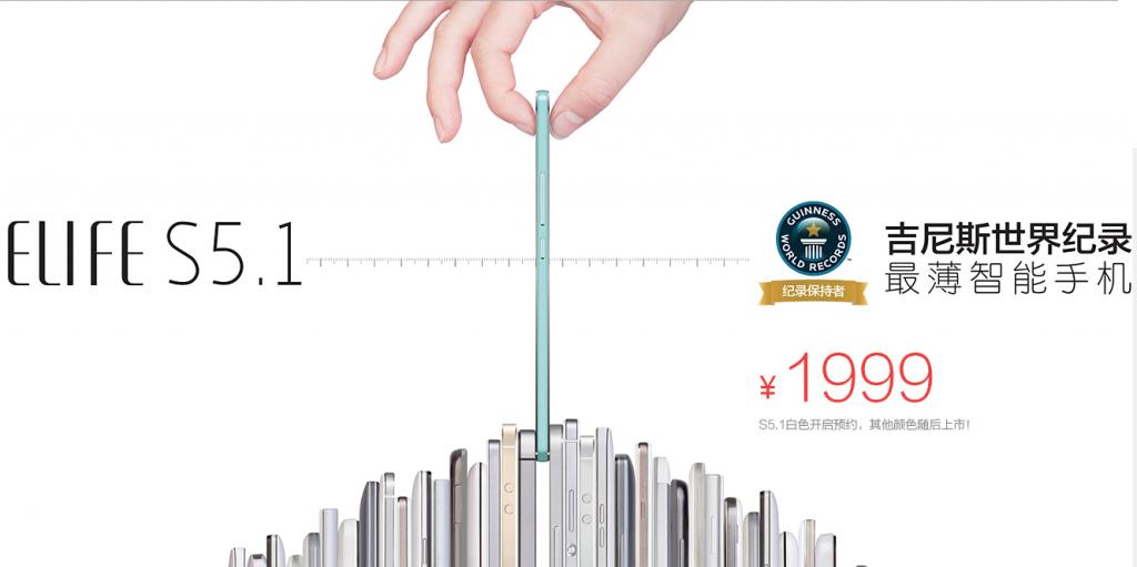 Kỷ lục smartphone mỏng nhất thế giới 6