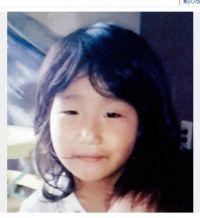Phát hiện thi thể bé gái 6 tuổi bị chặt thành nhiều khúc 5