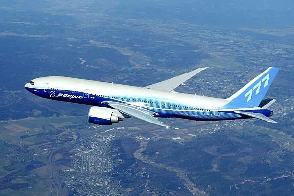 Khủng bố Khorasan âm mưu tấn công máy bay tới Mỹ, châu Âu 5