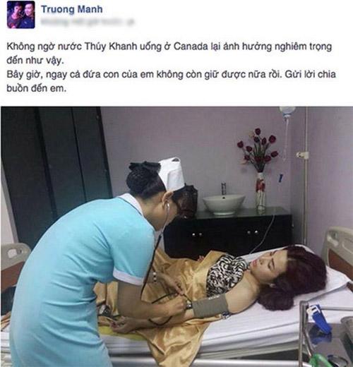 Bằng chứng DJ Thúy Khanh sảy thai sau vụ bị đầu độc thuốc lắc 6