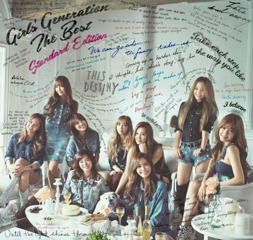 Công ty SM chính thức xác nhận Jessica rời khỏi nhóm SNSD 6