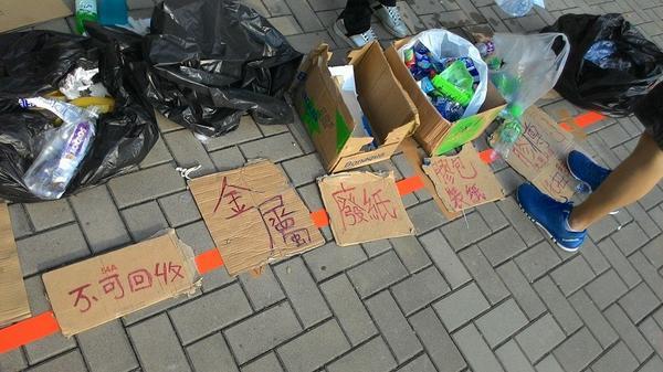 Biểu tình Hong Kong và những điều độc nhất vô nhị 12