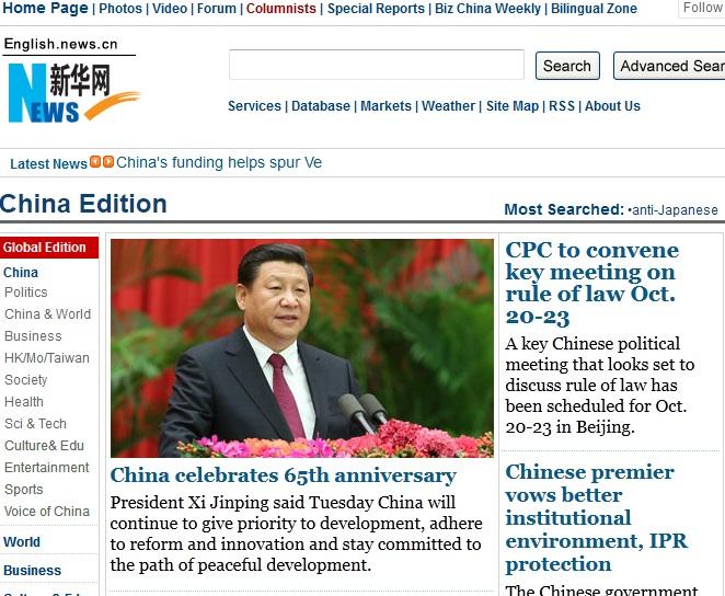 Báo Trung Quốc rộn ràng đưa tin kỷ niệm Quốc khánh 7