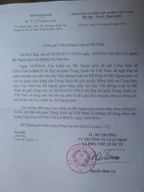 Bộ Ngoại giao phản hồi về việc khởi kiện vụ tàu TQ đâm chìm tàu cá VN 5