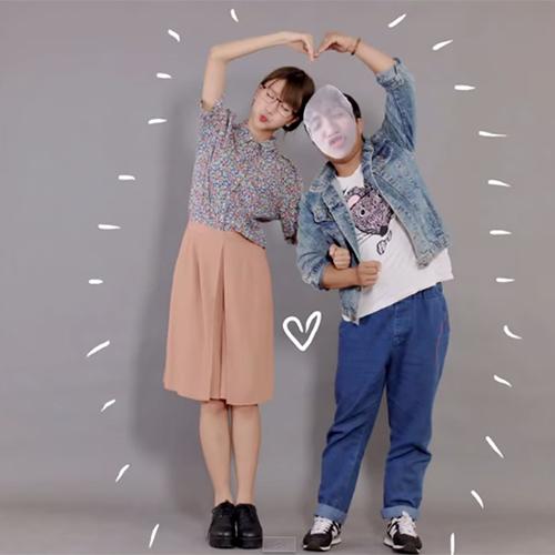 Quỳnh Anh Shyn làm clip tặng Bê Trần kỉ niệm 2 năm yêu nhau 9