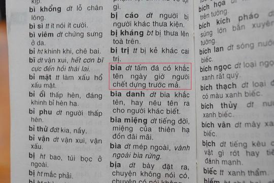 Hình ảnh Vụ từ điển tiếng Việt gây sốc: NXB Trẻ bị oan! số 1