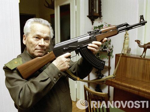 Quân đội Nga đang sở hữu những vũ khí đáng sợ nào? 6