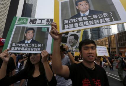 Người biểu tình Hong Kong bủa vây nhà riêng, yêu cầu trưởng đặc khu từ chức 4