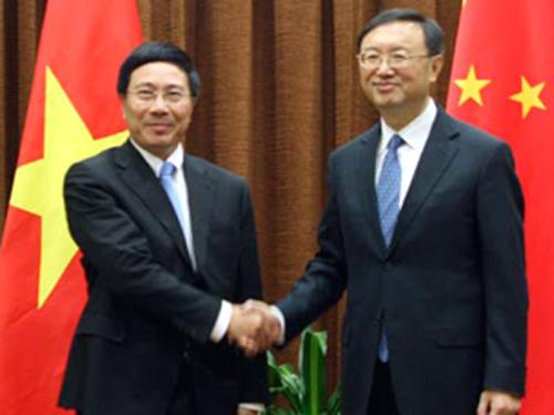 Ủy viên Quốc vụ Trung Quốc sắp đến Việt Nam 4