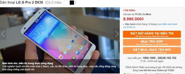 LG G Pro 2 giảm giá sốc còn 9 triệu đồng 5