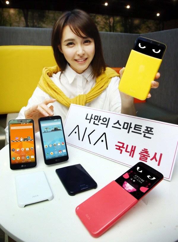 Ra mắt smartphone AKA có cảm xúc của LG 6