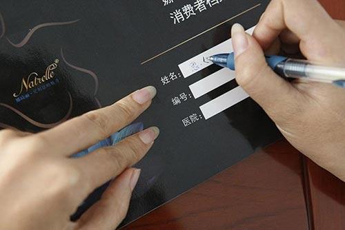 Thiếu nữ Trung Quốc phẫu thuật nâng ngực để kiếm chồng 6