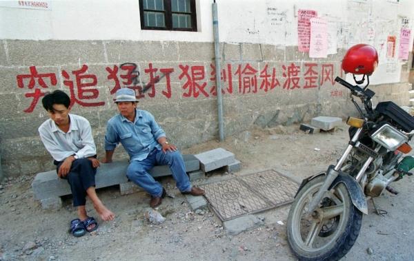 Phá đường dây buôn bán phụ nữ làm vợ cho đàn ông Trung Quốc 4
