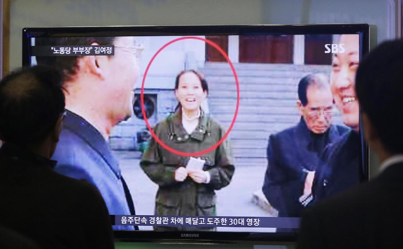 """""""Công chúa"""" Triều Tiên đang tiến vào trung tâm quyền lực là ai? 7"""