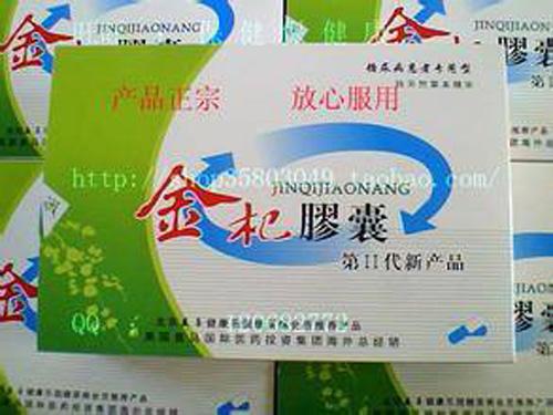 Trung Quốc: Thực phẩm chức năng cao cấp làm từ thức ăn cho lợn 5