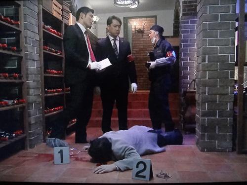 """Câu chuyện về những cảnh sát phải… """"ăn bùn"""" tại Tokyo, Nhật Bản 6"""