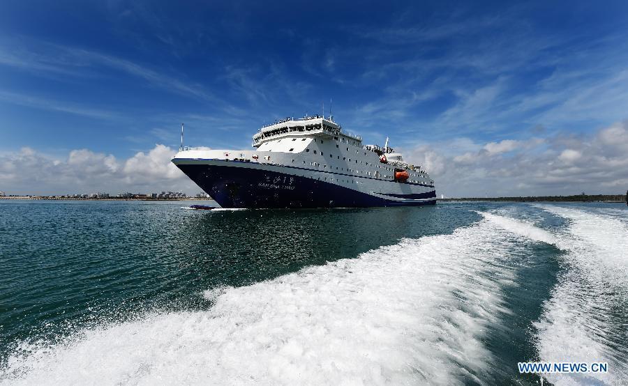 Trung Quốc ngang nhiên đưa tàu tiếp tế lớn ra Hoàng Sa 5
