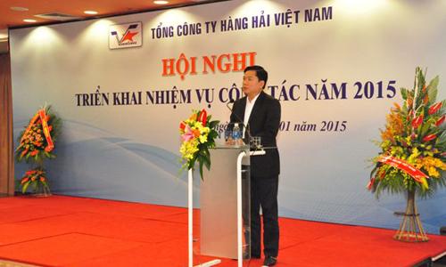 """Hình ảnh Bộ trưởng Thăng: """"Muốn lao động gắn bó trước tiên phải từ lợi ích kinh tế"""" số 1"""